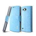 IMAK R64 lines leather Case support Holster Cover for Samsung i9260 GALAXY Premier - Sky blue