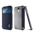 IMAK Shell Leather Case Holster Cover Skin for Samsung GALAXY S4 I9500 SIV i9502 i9508 i959 - Black
