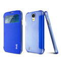 IMAK Shell Leather Case Holster Cover Skin for Samsung GALAXY S4 I9500 SIV i9502 i9508 i959 - Blue