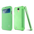IMAK Shell Leather Case Holster Cover Skin for Samsung GALAXY S4 I9500 SIV i9502 i9508 i959 - Green