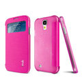 IMAK Shell Leather Case Holster Cover Skin for Samsung GALAXY S4 I9500 SIV i9502 i9508 i959 - Rose