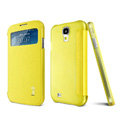IMAK Shell Leather Case Holster Cover Skin for Samsung GALAXY S4 I9500 SIV i9502 i9508 i959 - Yellow
