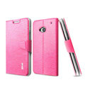 IMAK Slim Flip leather Case support Holster Cover for HTC One M7 801e - Pink