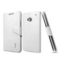 IMAK Slim leather Case support Holster Cover for HTC One 802t - White