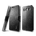IMAK Slim leather Case support Holster Cover for Huawei G520 - Black