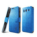 IMAK Slim leather Case support Holster Cover for Huawei G520 - Blue