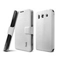 IMAK Slim leather Case support Holster Cover for Huawei G520 - White