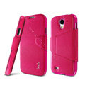 IMAK Squirrel lines leather Case Support Holster Cover for Samsung GALAXY S4 SIV I9500 - Rose