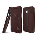 IMAK Squirrel lines leather Case support Holster Cover for HTC One 802t 802d 802w - Coffee
