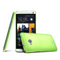 IMAK Ultrathin Clear Matte Color Cover Case for HTC One M7 801e - Green