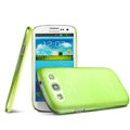 IMAK Ultrathin Clear Matte Color Cover Case for Samsung Galaxy SIII S3 I9300 I9308 I939 I535 - Green