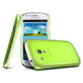 IMAK Ultrathin Clear Matte Color Cover Case for Samsung i8190 GALAXY SIII Mini - Green