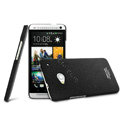 IMAK Ultrathin Matte Color Cover Hard Case for HTC One 802t - Black