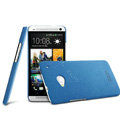 IMAK Ultrathin Matte Color Cover Hard Case for HTC One 802t - Blue