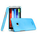 IMAK Water Jade Shell Hard Cases Covers for HTC One 802t - Blue