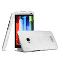 IMAK Water Jade Shell Hard Cases Covers for HTC One 802t - White