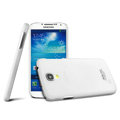 IMAK Water Jade Shell Hard Cases Covers for Samsung GALAXY S4 I9500 SIV - White