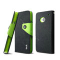 IMAK cross Flip leather case book Holster holder cover for HTC One M7 801e - Black