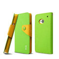 IMAK cross Flip leather case book Holster holder cover for HTC One M7 801e - Green