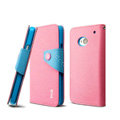 IMAK cross Flip leather case book Holster holder cover for HTC One M7 801e - Pink