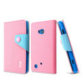 IMAK cross Flip leather case book Holster holder cover for Nokia Lumia 720 - Pink