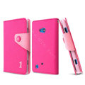IMAK cross Flip leather case book Holster holder cover for Nokia Lumia 720 - Rose