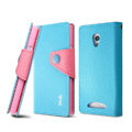IMAK cross Flip leather case book Holster holder cover for OPPO U705T Ulike2 - Blue