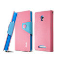 IMAK cross Flip leather case book Holster holder cover for OPPO U705T Ulike2 - Pink