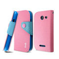 IMAK cross leather case Button holster holder cover for Coolpad 5890 - Pink