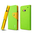 IMAK cross leather case Button holster holder cover for HTC One 802t - Green