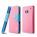 IMAK cross leather case Button holster holder cover for HTC One 802t - Pink