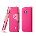 IMAK cross leather case Button holster holder cover for HTC One 802t - Rose
