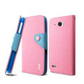 IMAK cross leather case Button holster holder cover for Lenovo S920 - Pink