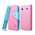 IMAK cross leather case Button holster holder cover for Samsung i8258 - Pink