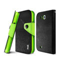 IMAK cross leather case Button holster holder cover for Samsung i879 i9128V - Black