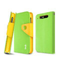 IMAK cross leather case Button holster holder cover for TCL S800 - Green