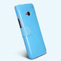Nillkin Fresh leather Case Bracket Holster Cover Skin for HTC One 802t - Blue
