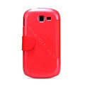 Nillkin Fresh leather Case Holster Cover Skin for Samsung S7898 - Red