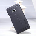 Nillkin Super Matte Hard Case Skin Cover for HTC One 802t - Black