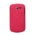 Nillkin Super Matte Hard Case Skin Cover for Samsung S7898 - Red