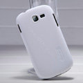 Nillkin Super Matte Hard Case Skin Cover for Samsung S7898 - White