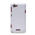 Nillkin Super Matte Hard Case Skin Cover for Sony S36h Xperia L - White