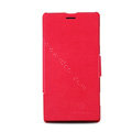 Nillkin Victory leather Case Button Holster Cover Skin for Sony S36h Xperia L - Red