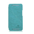 Nillkin leather Case Holster Cover Skin for HTC One 802t - Green