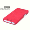 Nillkin leather Case Holster Cover Skin for HTC One 802t - Red