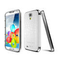 IMAK Mirror Touch Screen leather Cases Cover Skin for Samsung GALAXY S4 I9500 SIV - White