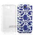 IMAK Painting Relievo Case blue and white porcelain Battery Cover for Samsung N7100 GALAXY Note2 - Blue
