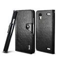 IMAK R64 book leather Case support flip Holster Cover for BBK vivo Xplay X510w X5 - Black