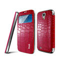 IMAK Smart Leather Case Flip Holster Battery Cover for Samsung GALAXY S4 I9500 SIV - Red