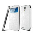 IMAK Smart Leather Case Flip Holster Battery Cover for Samsung GALAXY S4 I9500 SIV - White